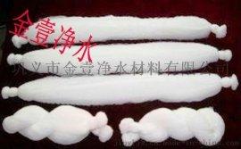 冷却水处理用纤维束滤料