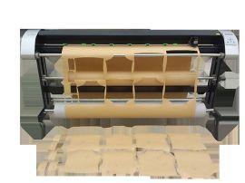 汉邦立式双喷墨切割绘图机