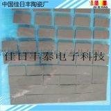 导热硅胶片 散热性能好 软性绝缘矽胶垫片厂家