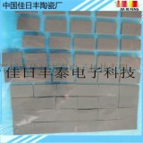 導熱矽膠片 散熱性能好 軟性絕緣矽膠墊片廠家