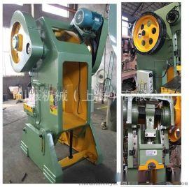 上海川振机械专业制造JB23系列开式可倾式冲压机床设备   国标40吨可倾式压力机