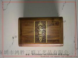 青海虫草木盒 西宁虫草礼品盒生产厂家