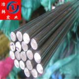 GH2901高溫合金