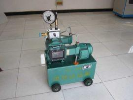 供应电动试压泵2DSY型 微机高压测试系统 水压试压泵