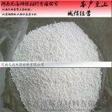 浙江 氯化钙 无水氯化钙 二水氯化钙厂家