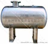 不鏽鋼儲罐(SZ-RQG104)