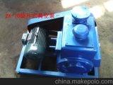淄博博诚2X旋片式真空泵 真空冶炼、真空焊接,真空浸渍、镀膜等