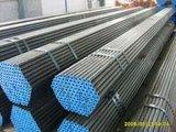 小口徑冷拔無縫鋼管生產廠家