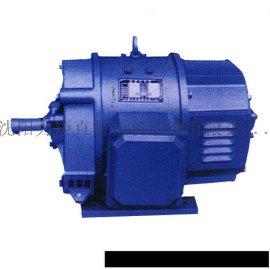 沈阳Z2直流电机 现货Z2系列直流电机