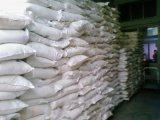 过硫酸铵(国标98.5%)