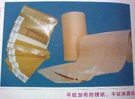 平纹淋膜纸