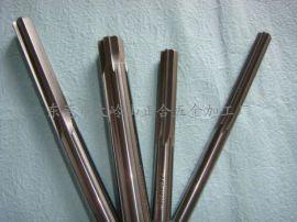 硬质合金铰刀 钨钢铰刀