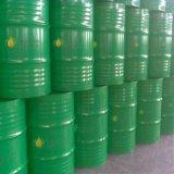 河北耐高温链条油/300度高温链条油河北张家口