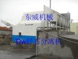 呼和浩特混凝土攪拌站商砼DW砂石分離機,砂石分離回收設備