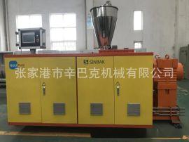 pvc50-160mm一出二塑料管材挤出生产线,一出二管材挤出机