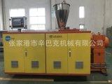 pvc50-160mm一齣二塑料管材擠出生產線,一齣二管材擠出機
