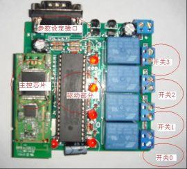 无线局域网络开关控制器(无线WI-FI控制开关板)