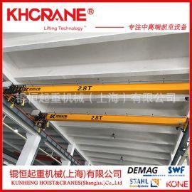5T/10T单梁LD桥式欧式起重机 德玛格电动葫芦 悬挂单梁起重机