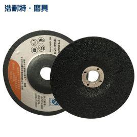 磨光片100*6砂轮片磨光片金属抛光打磨片角磨片