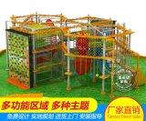 成人戶外高空拓展訓練設施攀爬架 兒童拓展體能樂園 繩網淘氣堡