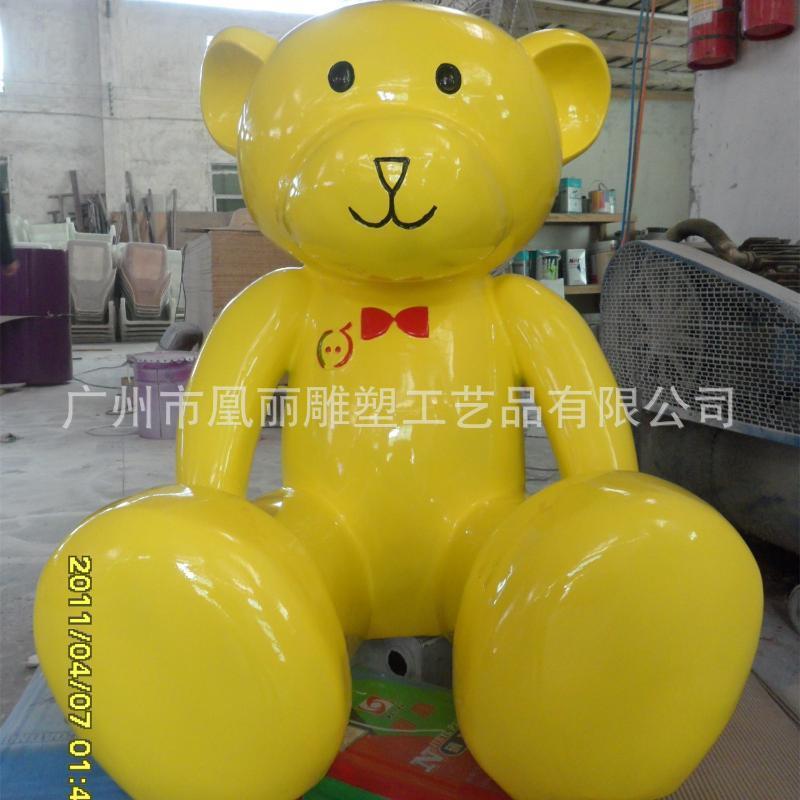 新款热销卡通小熊 玻璃钢公仔雕塑摆件 游乐场定制玻璃钢小熊