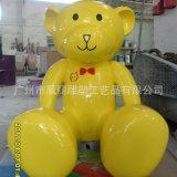 新款熱銷卡通小熊 玻璃鋼公仔雕塑擺件 遊樂場定制玻璃鋼小熊