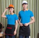 夏季工服翻领广告衫polo衫可印字短袖t恤男女工作服t恤定制logo