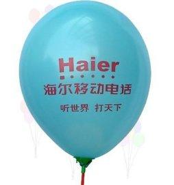 印刷印字气球