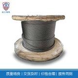 鋼絲繩報價 起力鋼絲繩廠家給您詳細規劃