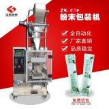 厂家批发小剂量粉剂包装机 速溶蔬菜粉包装机械 粉末定量包装机ZK