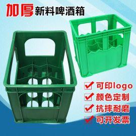 塑料加厚雪花啤酒箱24格分格框饮料杯框运输泰来神加大号储存箱子