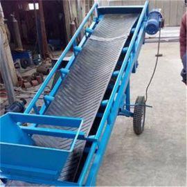高品质袋料输送机 可移动带式输送机qc