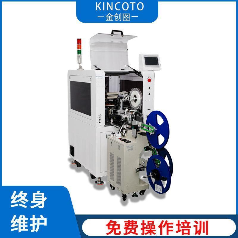 立式芯片烧录机 电动驱动 编带托盘烧录机六个烧录工位效率高