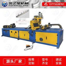 全自动冲孔拔孔平口一体机 不锈钢分水器拔孔机管径32-76.1