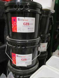 韩国赛诺cenotec进口陶瓷研磨球 硅酸锆珠 1.80~2.0mm