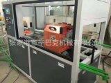 廠家供應PPR管材生產線 熱水管擠出生產線設備 塑料管材生產線