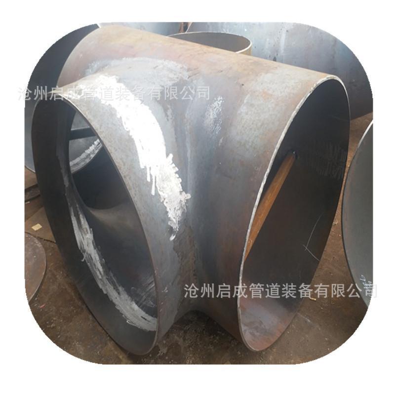 供应**板卷大口径对焊三通 DN300-1600mm异径三通  等径三通