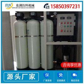 厂家直销水处理设备 纯净水生产设备 水处理生产线