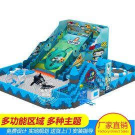 万达宝贝王海底小纵队系列百万海洋球设备EPP积木城堡 波波球乐园