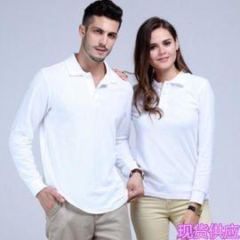 秋冬装翻领长袖广告衫男女长袖工作服文化衫白T恤polo衫印制logo
