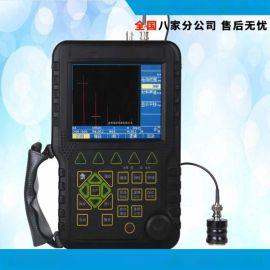 厂价直销 超声波探伤仪 焊接磁粉磁力探伤机探伤机
