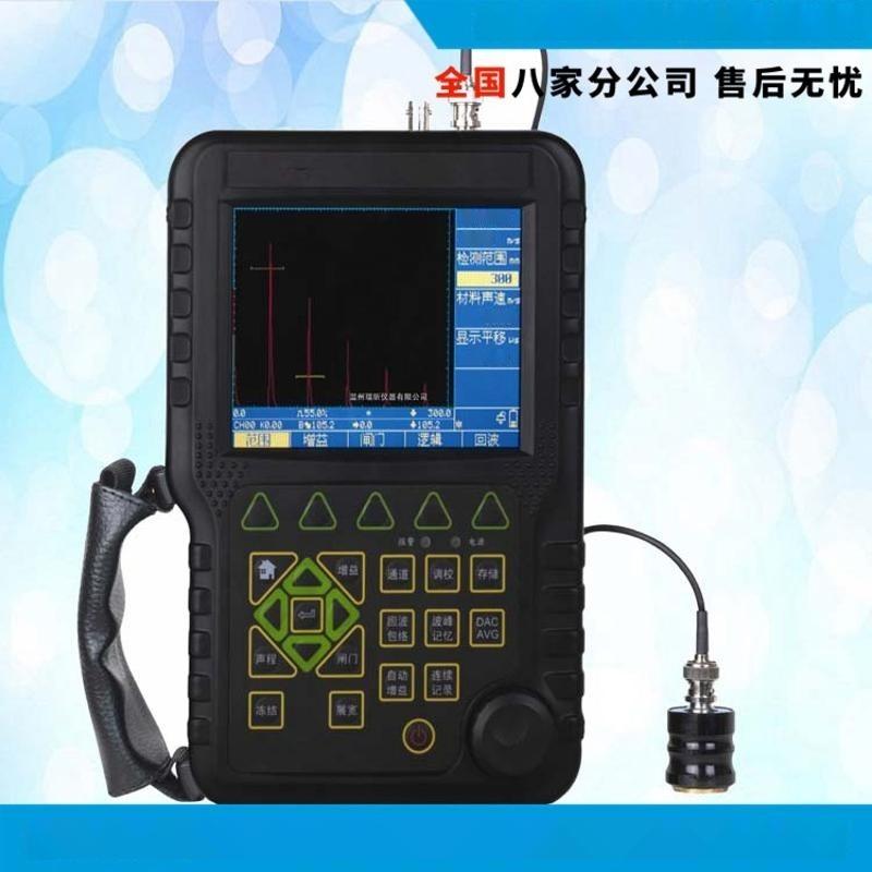 廠價直銷 超聲波探傷儀 焊接磁粉磁力探傷機探傷機