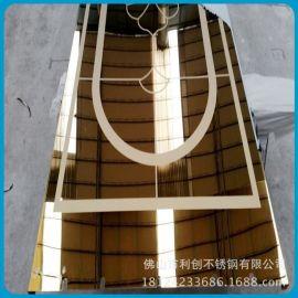 金属蚀刻加工厂家不锈钢表面花纹处理加工8K拉丝压花表面不锈钢