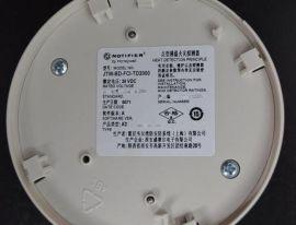 诺帝菲尔JTW-BD-FST-951G感温探测器