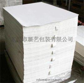 35克正度白牛皮纸厂家