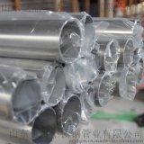 304不鏽鋼焊管 304不鏽鋼焊管廠家 304不鏽鋼焊管生產廠家-金鼎