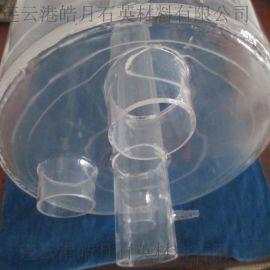 实验耐压电穿石英玻璃仪器