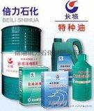 長城FM-1抗化學介質潤滑油