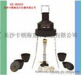 康氏残碳测定器GB/T268 产品型号:KD-R0603