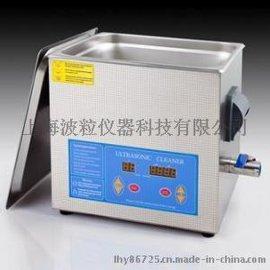 百得艾本德移液器、超声波清洗器、离心机、溶剂过滤器、滤头、氮吹仪、萃取装置